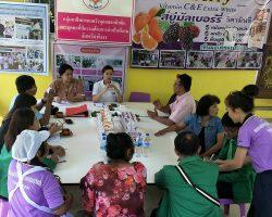 สถาบันวิจัยวิทยาศาสตร์และเทคโนโลยีแห่งประเทศไทย-3