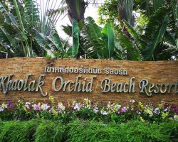 Khaolak Orchid Beach Resort เด็กพิเศษวิสาหกิจเพื่อสังคม 001