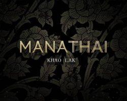 Manathai Khao Lak เด็กพิเศษวิสาหกิจเพื่อสังคม 00