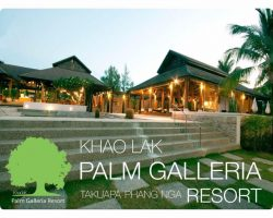Palm Galleria Resort เด็กพิเศษวิสาหกิจเพื่อสังคม 001